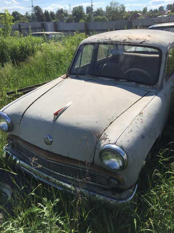 Москвич 402, 1956 год, 29 900 руб.