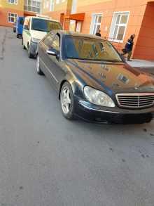 Новый Уренгой S-Class 2000