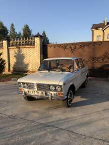 Новосибирск 2103 1974