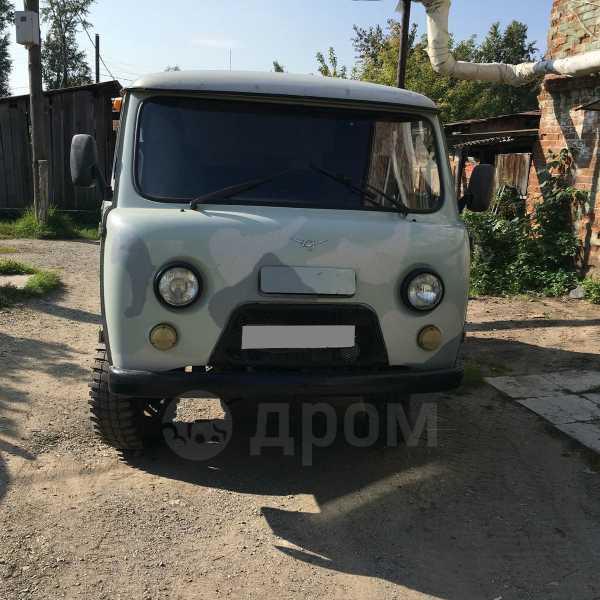 УАЗ Буханка, 2011 год, 260 000 руб.