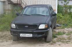 Хабаровск F150 2002