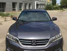 Волгоград Honda Accord 2013