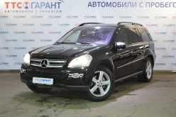 Уфа GL-Class 2009