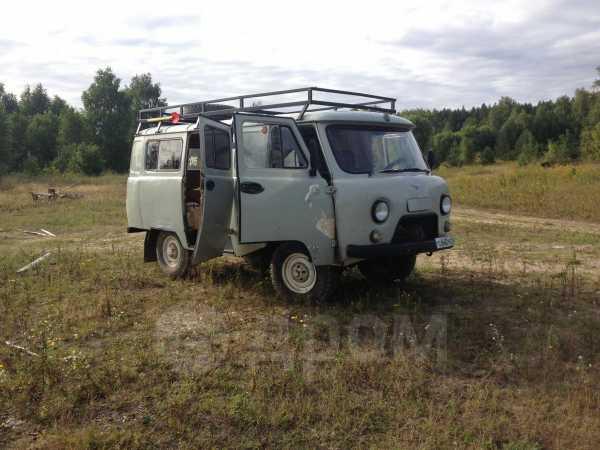 УАЗ Буханка, 1995 год, 145 000 руб.