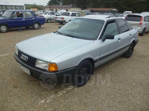 Audi 80, 1991 год, 105 000 руб.