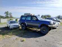 Владивосток Safari 2001