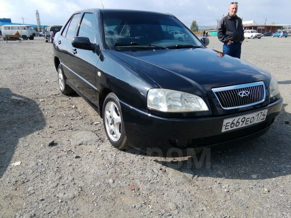 Chery Amulet A15, 2008 год, 92 000 руб.