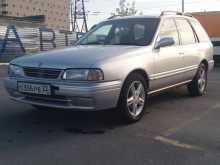 Барнаул Wingroad 1999