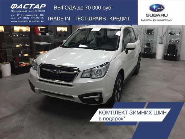 Subaru Forester, 2018 год, 1 839 900 руб.