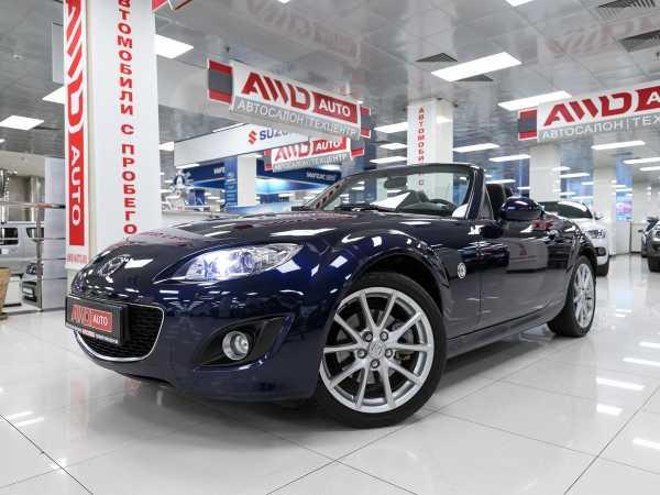 Mazda MX-5, 2012 год, 1 165 000 руб.