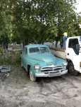 ГАЗ Победа, 1958 год, 70 000 руб.