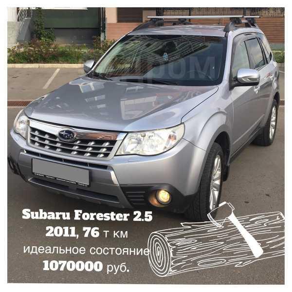 Subaru Forester, 2011 год, 1 070 000 руб.