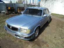 ГАЗ 3110 Волга, 2002 г., Новосибирск