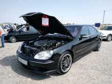 Нальчик S-Class 2003