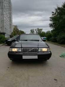 Новосибирск 960 1997