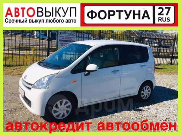 Daihatsu Move, 2012 год, 318 000 руб.