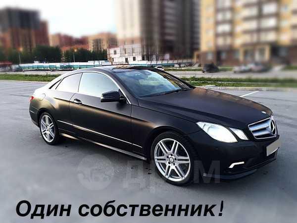 Mercedes-Benz E-Class, 2010 год, 1 250 000 руб.