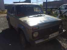 Комсомольск-на-Амуре 4x4 2121 Нива 1987