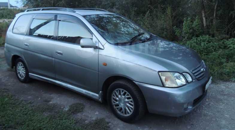 Toyota Gaia, 1998 год, 260 000 руб.
