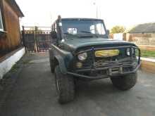Талица 3151 1994
