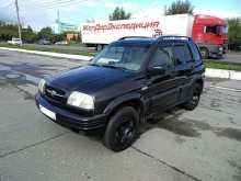 Омск Grand Vitara 1999