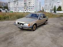 Барнаул Rekord 1988
