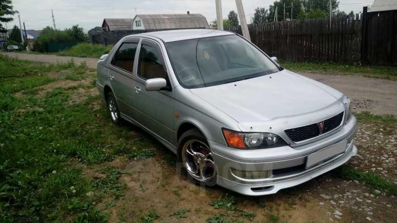 Toyota Vista, 1999 год, 288 000 руб.