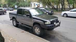 Москва B-Series 2006