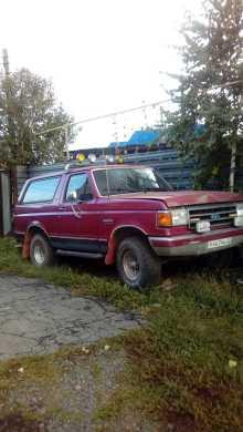 Барнаул Bronco 1990