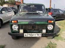 Ростов-на-Дону 4x4 2121 Нива 1985