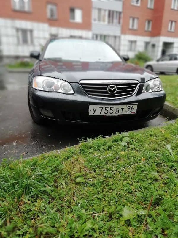 Mazda Millenia, 2001 год, 220 000 руб.