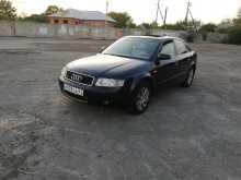 Шахты A4 2002