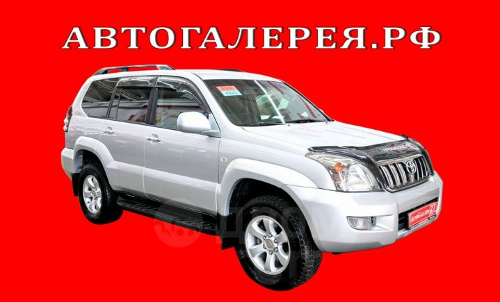 Toyota Land Cruiser Prado, 2008 год, 1 298 000 руб.
