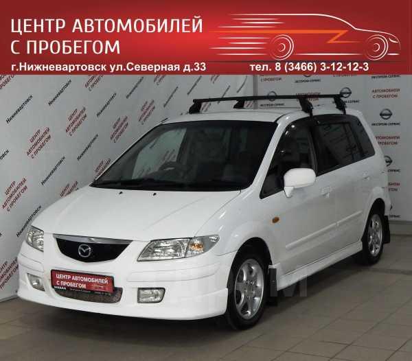 Mazda Premacy, 2000 год, 215 000 руб.