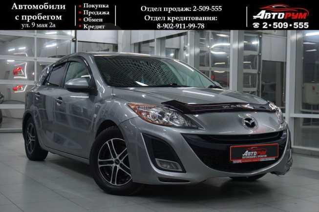 Mazda Axela, 2009 год, 537 000 руб.