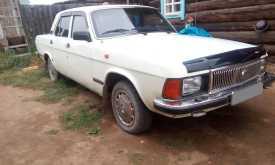 Улан-Удэ 3102 Волга 1997