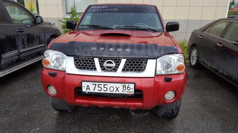 Nissan NP300, 2008 год, 499 999 руб.