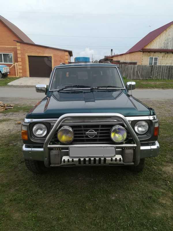 Nissan Safari, 1995 год, 450 000 руб.