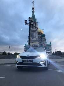 Омск Optima 2018