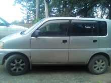 Владивосток S-MX 1998