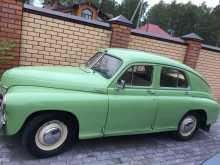 Тюмень ГАЗ Победа 1958