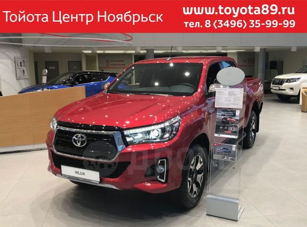 Toyota Hilux Pick Up, 2018 год, 2 797 000 руб.