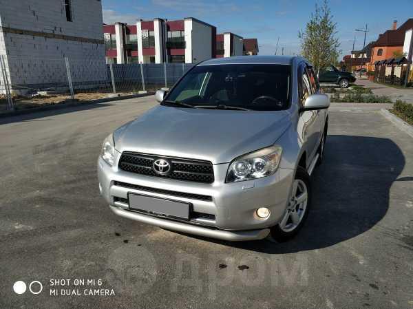 Toyota RAV4, 2005 год, 695 000 руб.