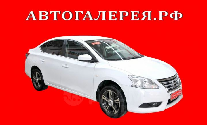 Nissan Sentra, 2014 год, 748 000 руб.