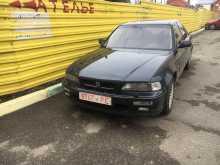 Краснодар Legend 1991