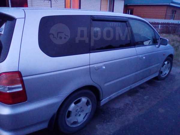 Honda Odyssey, 1999 год, 310 000 руб.