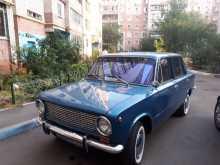 Воронеж 2101 1973