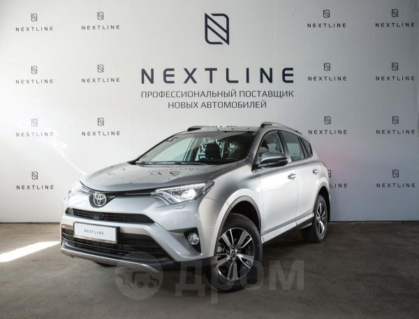 Toyota RAV4, 2018 год, 1 785 000 руб.