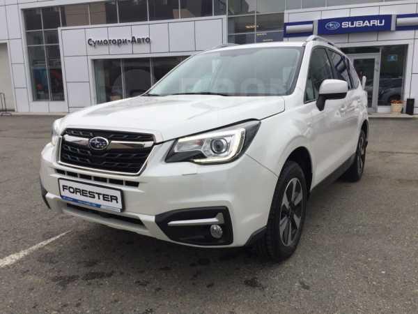 Subaru Forester, 2018 год, 2 134 900 руб.