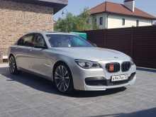 Краснодар BMW 7-Series 2014